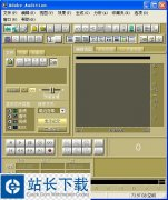 adobe audition Adobe Audition v1.5 绿色版