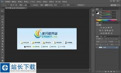 PS下载 Adobe Photoshop CS6(PS) 官方中文正式原版