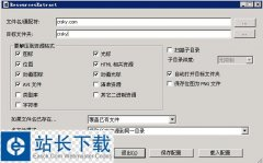 ResourcesExtract ResourcesExtract v1.18 官方多国语言版