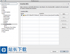 java for mac Java7 (JRE) For Mac Update 15 官方版