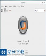 linux运行win CrossOver Linux v17.5.5