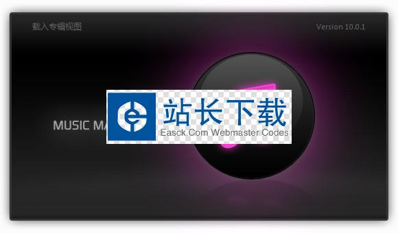 音乐管家(Helium Music Manager)