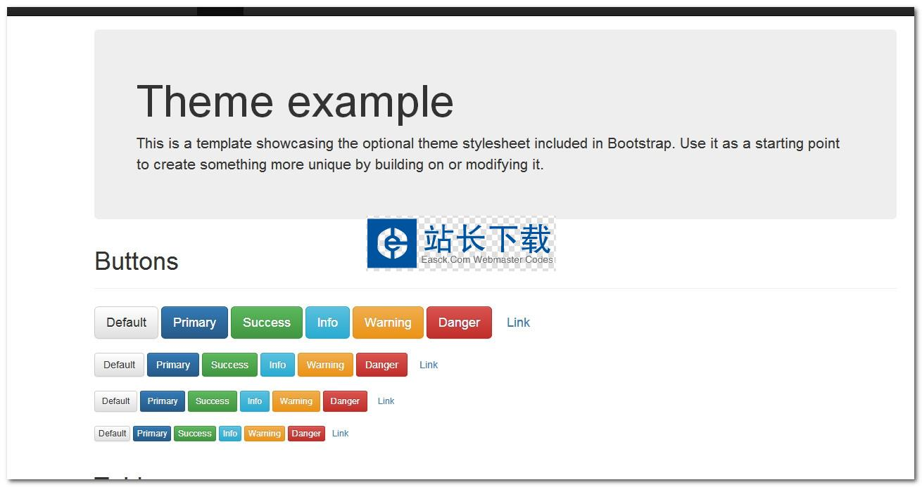 Bootstrap UI框架