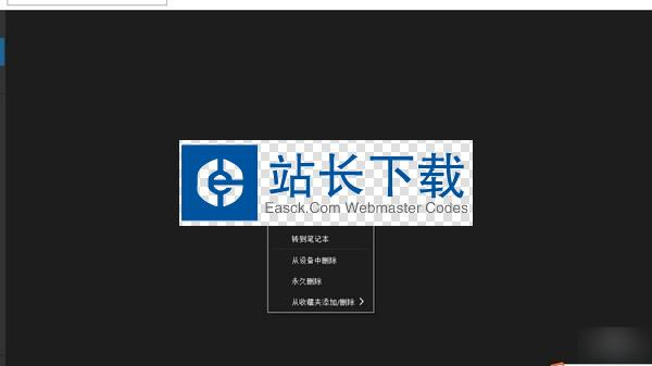 kindle电子书阅读器(Kindle For PC)